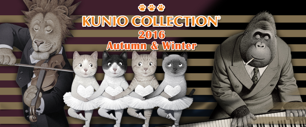 kunio collection